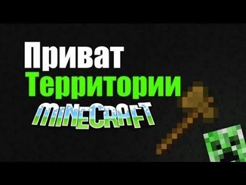 скачать minecraft 1.15 1 бесплатно