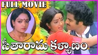 SeethaRama Kalyanam Telugu Full Length Movie || Balakrishna | Rajini