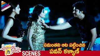 Download Video Pawan Kalyan Makes Fun of Samantha   Attarintiki Daredi Telugu Movie   Pranitha   Trivikram   DSP MP3 3GP MP4