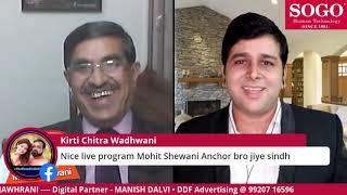 Live Aaj Kal Weekly - W8D2-Part1
