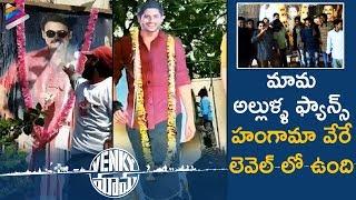 Naga Chaitanya andamp; Venkatesh Fans Hungama   Venky Mama Telugu Movie   Venkatesh   Naga Chaitanya