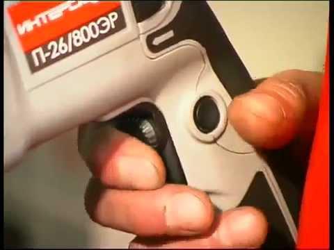 Перфоратор сетевой интерскол п-26/800эр-2: характеристики, фото, отзывы. Цена 4222 руб. Доставка по россии. Гарантия.