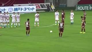 2016 明治安田生命J1リーグ 2ndステージ ヴィッセル神戸vsサガン鳥栖 ...