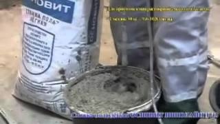 Стяжка пола лёгкая ОСНОВИТ ИННОЛАЙН Т 43(, 2014-04-14T10:47:43.000Z)