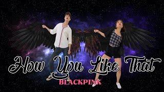 블랙핑크 - How You Like That | 다이어…
