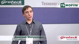 Дмитрий Макушенко, Арсиэнтек