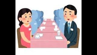 12月16日に参加した婚活の結果発表します!! 莉音 検索動画 15