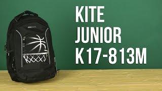 Розпакування Kite Junior 25 л для хлопчиків K17-813M