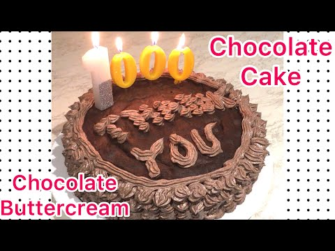 Easy and Moist Chocolate Cake with Chocolate Buttercream Recipe