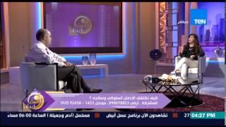عسل أبيض - د/أحمد عبد الكريم يكشف حقيقة وجود أعراض الإنسحاب من إدمان الأشخاص