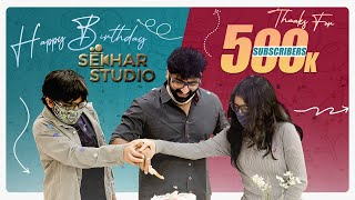 Happy Birthday Sekhar Studio || Sahithi || Vinni || Sekhar Studio