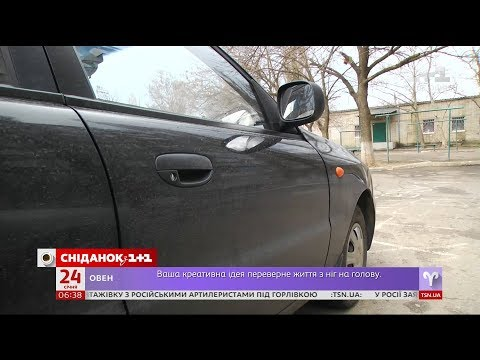 Просто сигналізація не захищає автомобілі від крадіжки