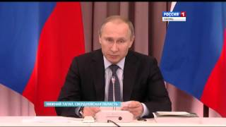 Путину показали пермский двигатель ПД-14