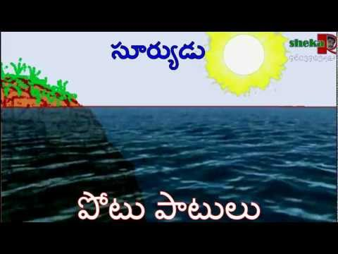 OCEANS WAVES CURRENTS AND TIDES TELUGU - YouTube