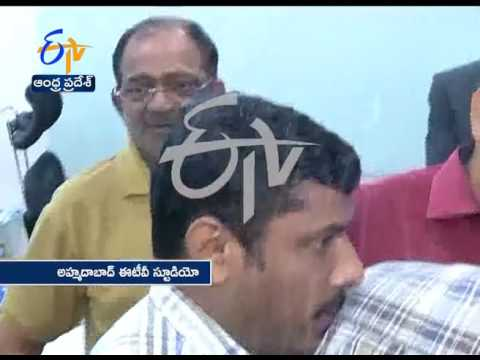 Gujarat Property Dealer Mahesh Shah Arrest ETV Office in Ahmedabad  | Watch Live Update