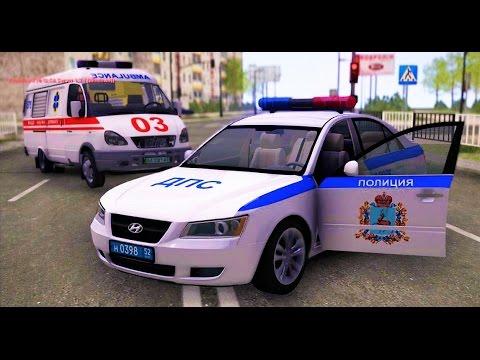 Мультики Мультфильмы для Детей Работа Полиции и Скорой помощи Развивающие Мультики для Детей