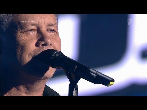 Cover Lagu The Voice RU 2016 Andrey — «Change the World» Blind Auditions   Голос 5. Андрей Проценко. СП STAFABAND