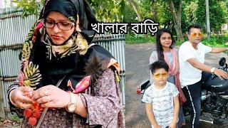 শ্বশুর বাড়িতে খুব মজা করে ঘুরতেছি/I am very happy in sasurbari /  Bangladeshi mom Tisha