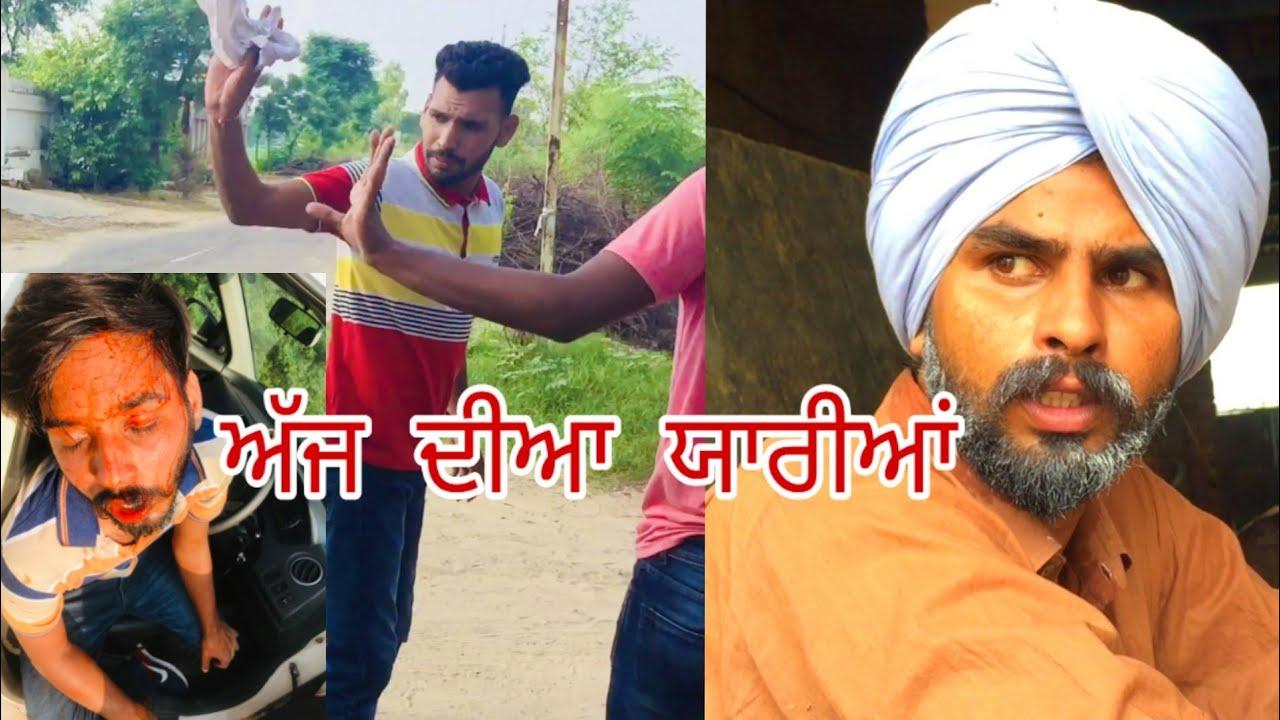 Yaariyan ll  ਅੱਜ ਦੀਆ ਯਾਰੀਆਂ l latest Punjabi video #jattsauda