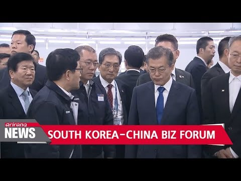 President Moon urges increased business cooperation between S. Korea and China