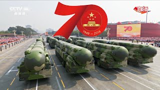 4K 60帧 中国成立70周年阅兵式 2019 China 70th anniversary military parade