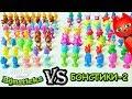БОНСТИКИ vs БОНСТИКИ 2 | BONSTICKS 2 БОНСТИКИ 2 STIKEEZ СТИКИЗ | Обзор и батл новых бонстиков.