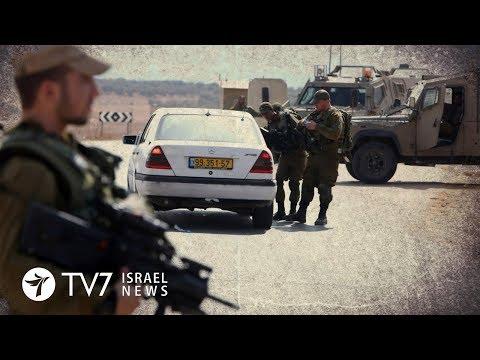 "Israeli intelligence: ""large scale terror attacks across the West Bank"" - TV7 Israel News 22.03.18"