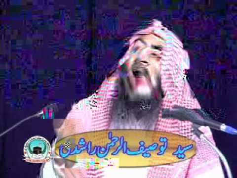 "Sheikh Tauseef Ur Rahman on the Topic of ""JADOO"" - (full video)"