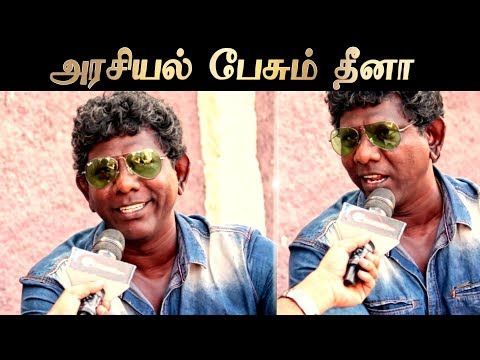 North Chennai peoples are 'Bondha Kozhi' for TN Government - Stunt Dheena angry speech