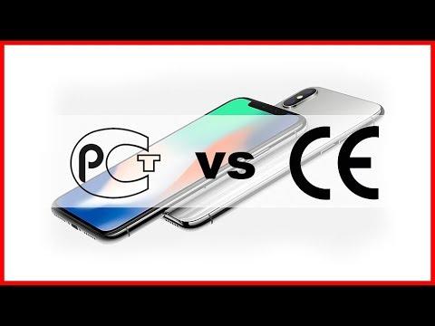 В чем разница между РСТ IPhone и не РСТ? Стоит ли брать РСТ?