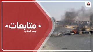 انتشار كثيف لقوات تدعمها الإمارات بالمكلا واحتجاجات في مديريات الوادي