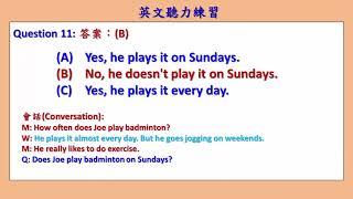 英文聽力練習 62 會考及英檢聽力練習 - (English Listening Comprehension.)