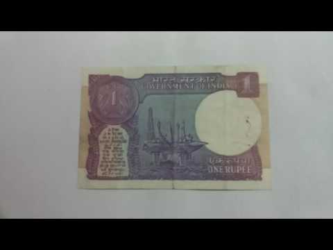 Old One Rupee  Montek Singh Ahluwalia  Auction P  12 L.