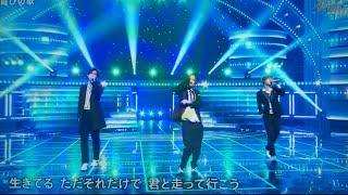 Sexy Zone 菊池風磨 × A.B.C-Z 橋本良亮 × ジャニーズWEST 小瀧望.