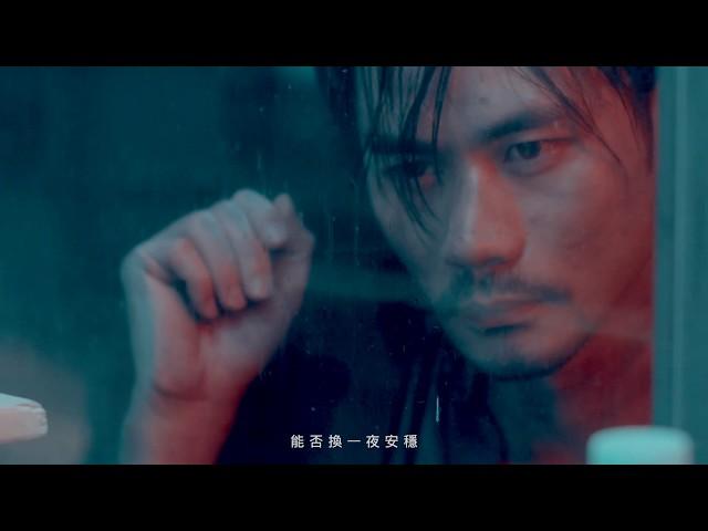 [avex官方HD] 劉維 – 藍 「首篇」 官方完整版MV