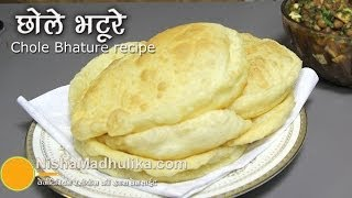 Chole Bhature recipe - Punjabi Bhature Recipe