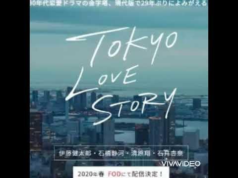 2020 Tokyo love story