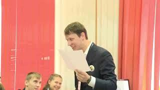 Урок истории, Назаров Г. А., 2018