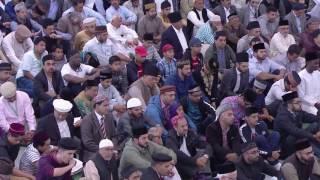 Bénédictions de la Jalsa Salana du Royaume-Uni - sermon du 19-08-2016