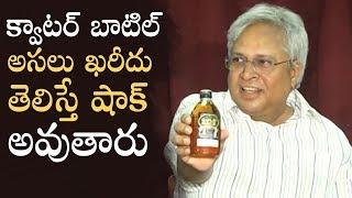 Undavalli Arun Kumar About Over Tax On Liquor In His Style | Manastars