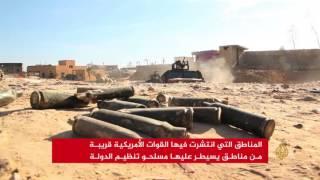 قوات برية أميركية تنتشر قرب مدينة الرطبة بالأنبار