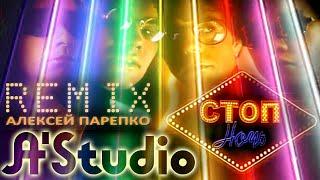А-Студио - Стоп Ночь 2020 ( Alex Parepko Funky Dance Remix )