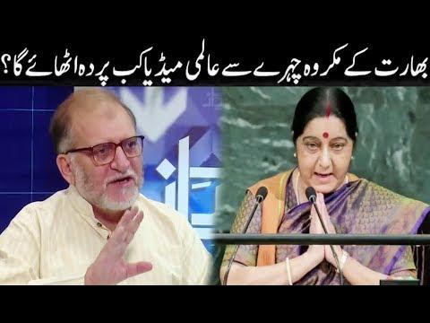 Harf E Raaz 25 September 2017 | Neo News