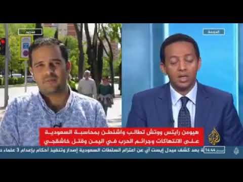 تعقيب سكاي لاين حول أنباء نية الإعدام بحق الشيخ سلمان العودة وعلي العمري وعوض القرني