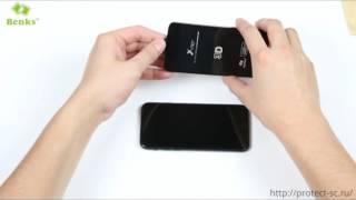 Як наклеїти захисне скло на iPhone 7?