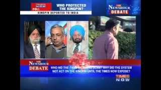 The Newshour Debate: Who protected mining scam kingpin Anil Bastawade? (Part 3 of 3)
