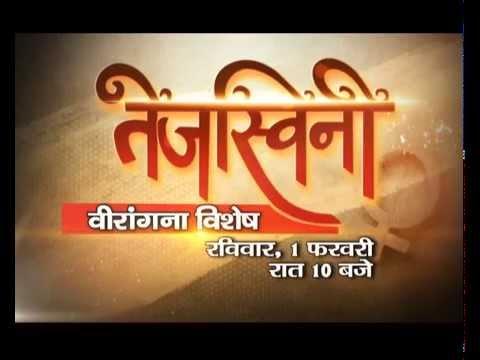 Tejaswani Promo : Special episode of Tejaswini on