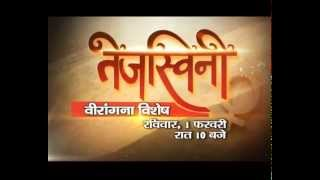 Watch special episode of Tejaswini on Sunday 10 pm