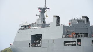 Philippine Navy Warships That Can Cross Around the World