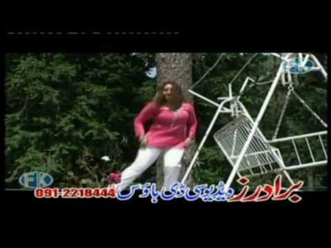 SONG 10-ZAMA PEERA JANAANA-NAZIA IQBAL-By NADIA GUL-ALBUM 'SHARAABI JANAAN'.mp4